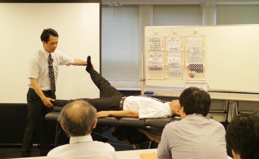 心身条件反射療法のデモ写真