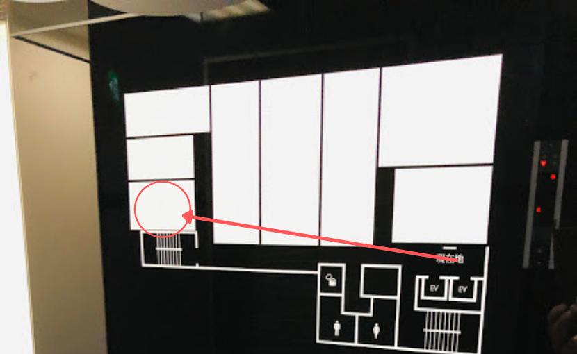 8階インフォメーションボード